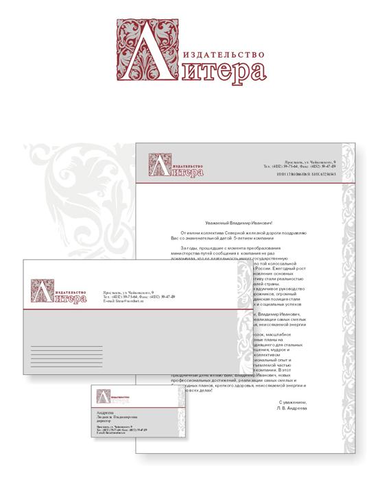 Бесплатный Телефонный Справочник Волгограда