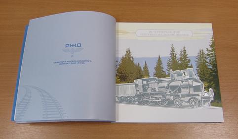 Телефонный Справочник Жителей Волгограда